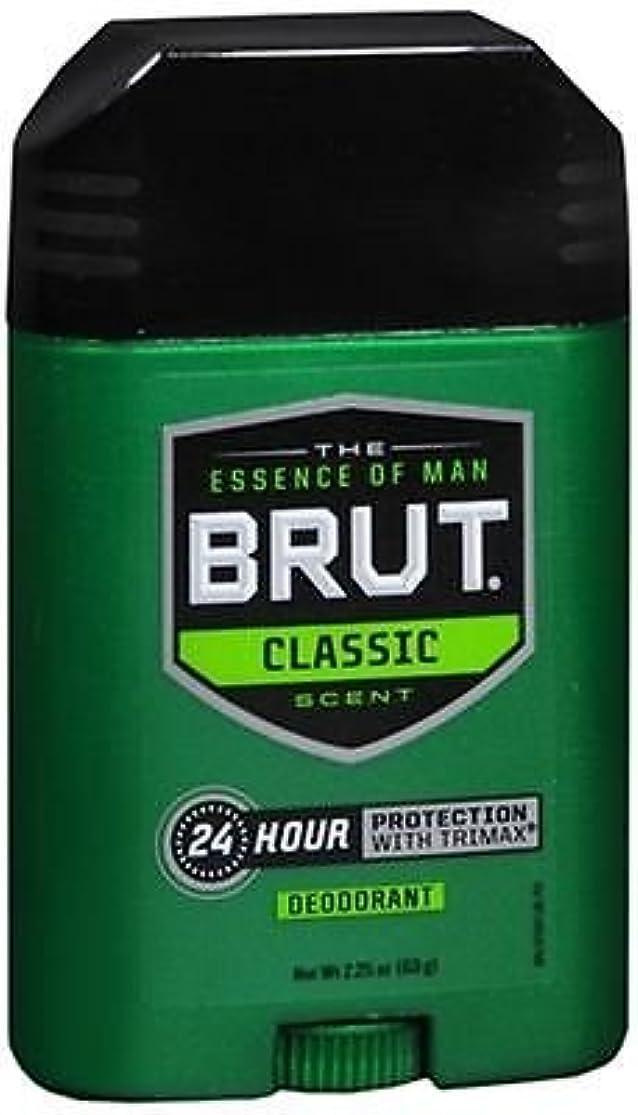 倍増幸福介入するBRUT Classic scent Deodorant 2.25oz(63g)-国内出荷配送、並行輸入品