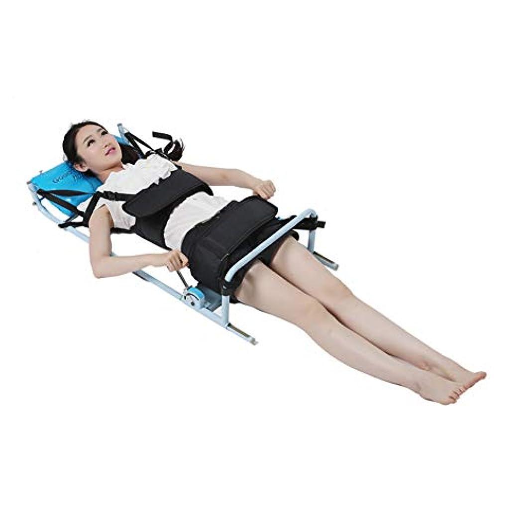 陰謀がっかりしたがっかりする腰椎牽引ベッド、家庭用頸椎エクステンションストレッチャー装置、頸椎および腰椎疲労の緩和、黒