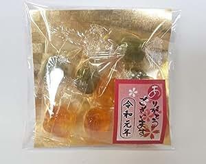 あめいろこづつみ 新元号「令和」Ver. 150個入 ありがとうございます 京の露・玄米茶飴