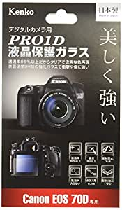 Kenko 液晶保護ガラス PRO1D 液晶保護ガラス Canon EOS 70D用 厚さ0.4mm 硬度9H KPG-CEOS70D