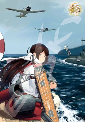 1000ピース ジグソーパズル 艦隊これくしょん―艦これ― 一航戦前の休息―赤城―(51x73.5cm)