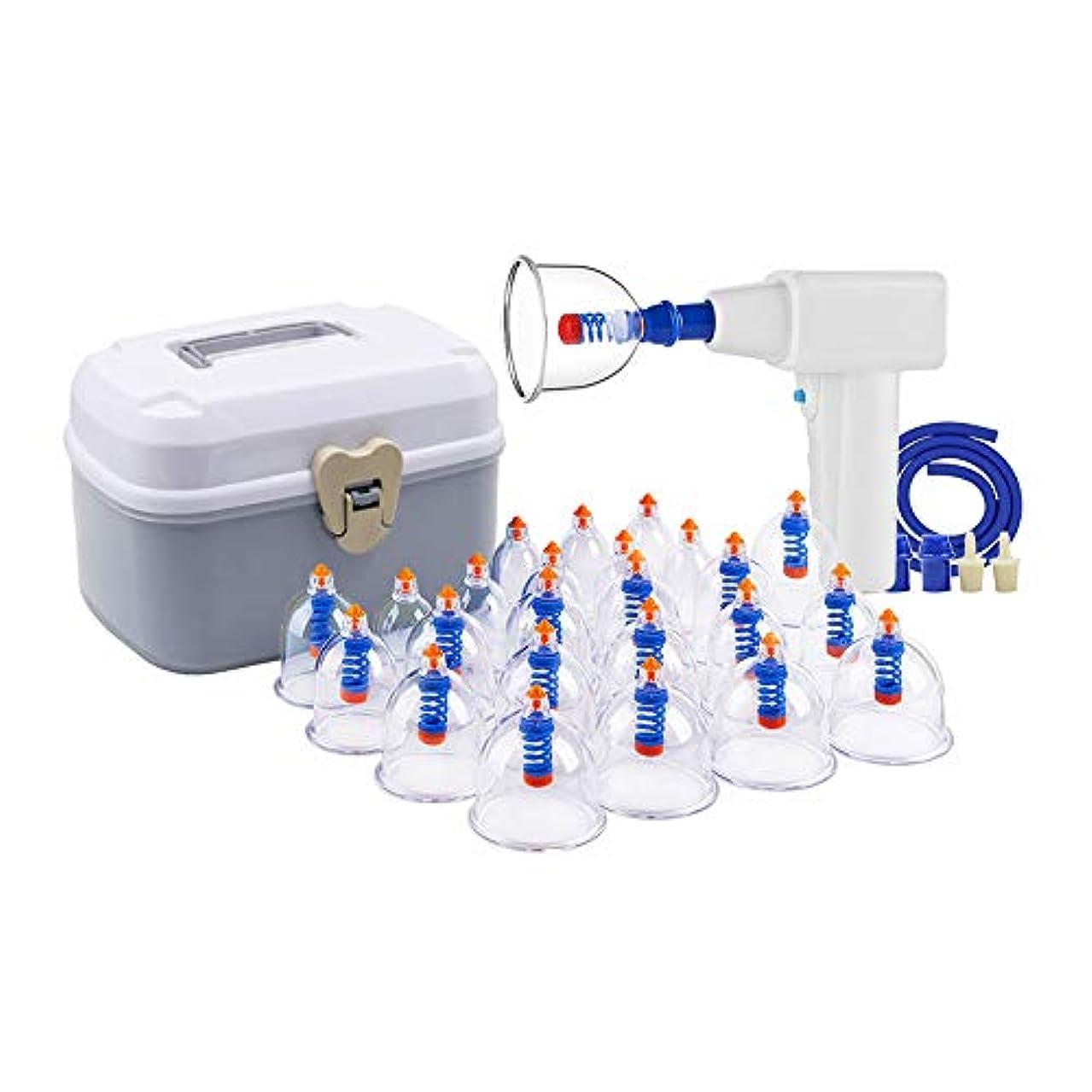 噴水二度創造カッピング装置 - 家庭用電気プロフェッショナルカッピング治療装置24カップは、大人と高齢者に適したポンプと伸展チューブで設定 美しさ