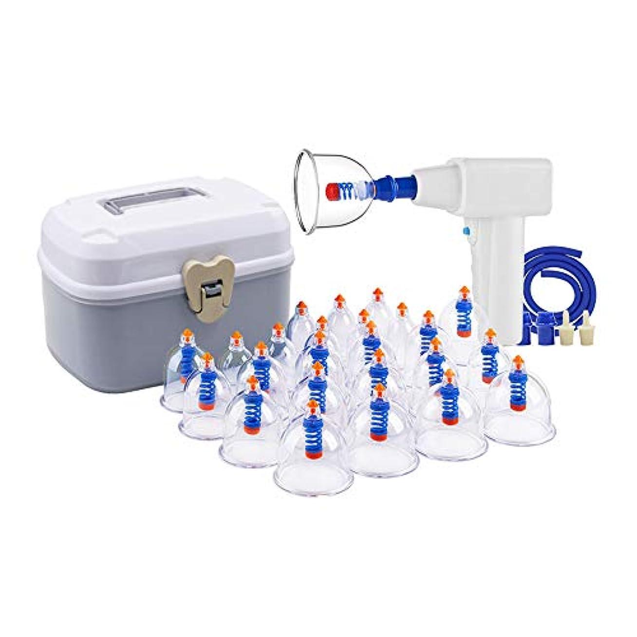 国民インターネット軍団カッピング装置 - 家庭用電気プロフェッショナルカッピング治療装置24カップは、大人と高齢者に適したポンプと伸展チューブで設定 美しさ