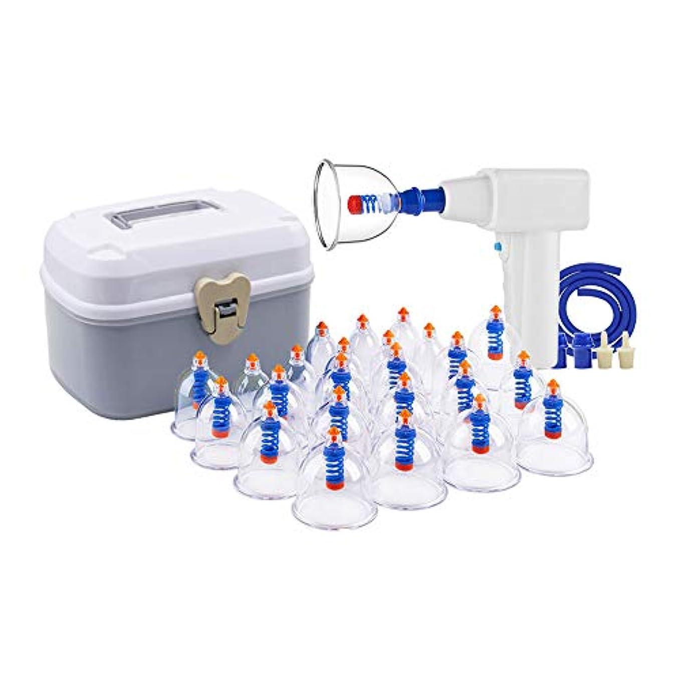 カッピング装置 - 家庭用電気プロフェッショナルカッピング治療装置24カップは、大人と高齢者に適したポンプと伸展チューブで設定 美しさ