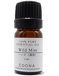 ハッカ (薄荷) 5 ml (COONA エッセンシャルオイル アロマオイル 100%天然植物精油)