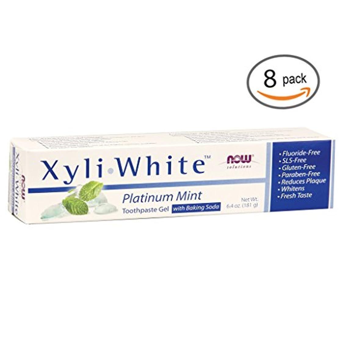 繁殖輪郭粗いキシリホワイト 歯磨き粉  プラチナミント+ベーキングソーダ 182g 2個パック