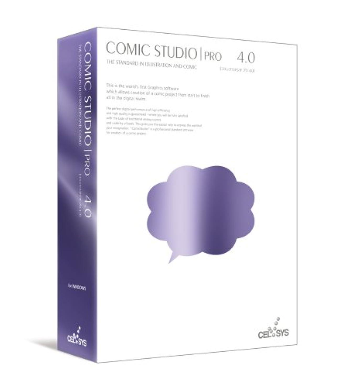 蒸留するフルート複数ComicStudio Pro 4.0 + Bamboo Penタブレット スターターセット!