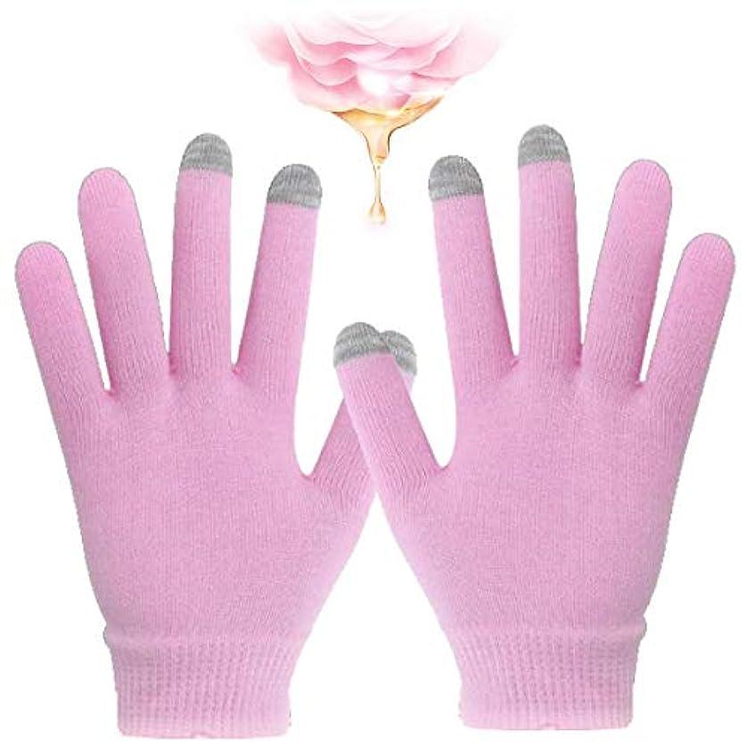 練る承認平和ハンドケア 手袋 スマホ対応 手袋 ゲル 保湿 美容成分配合 手荒れ 対策 おやすみ スキンケア グローブ うるおい 保護 タブレット