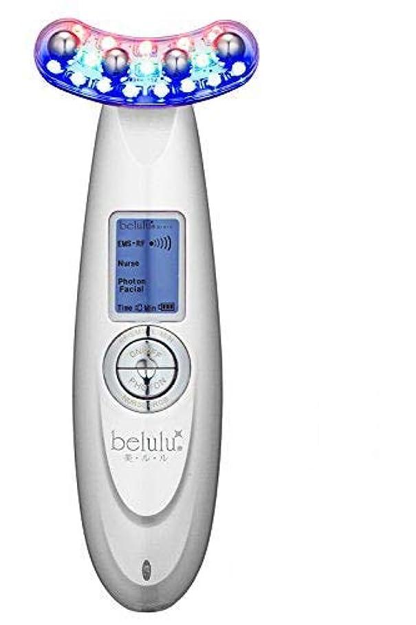 葡萄管理します味Belulu 美ルル 美顔器 リバース EMS エレクトロポレーション ノーニドルメソセラピー 高周波(RF) 振動エステ LED リフトアップ たるみ ほうれい線 美肌 (イノセントホワイト)