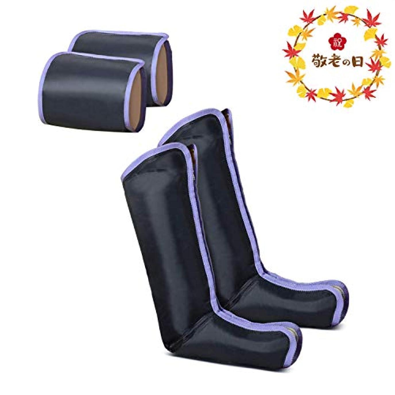 スキッパーメキシコベアリングサークルSOLIN エアーマッサージャー 電気マッサージ機 ひざ 太もも対応 血行の促進