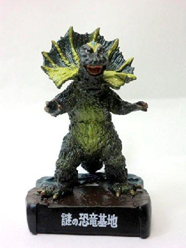 ウルトラ怪獣名鑑 謎の恐竜基地 ジラース