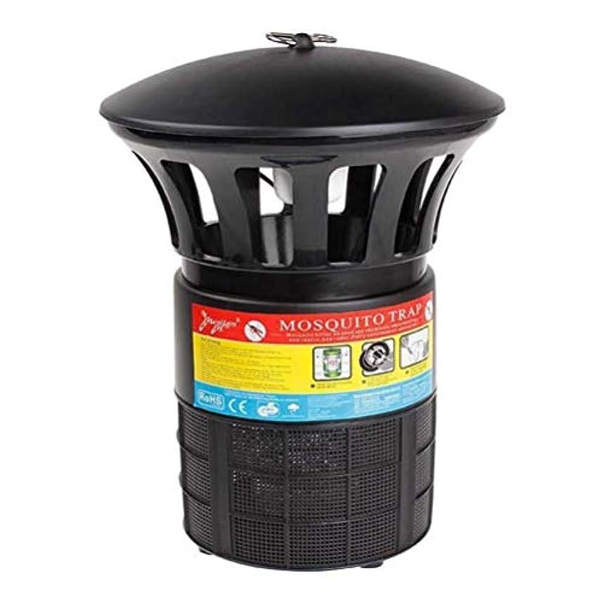 ミシン目にもかかわらず通行料金フライキラー家庭用光触媒蚊ランプ充電式蚊屋内キャンプ電子蚊忌避剤