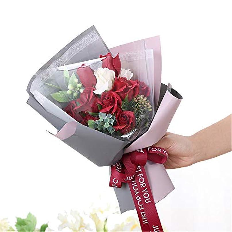 硬いゲートウェイ八手作りのバラ石鹸フラワーブーケのギフトボックス、女性のためのギフトバレンタインデー、母の日、結婚式、クリスマス、誕生日を愛した女の子 (色 : 赤)