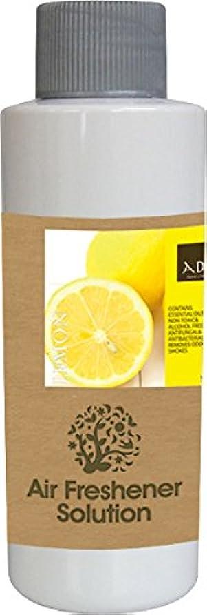 エーカー批判するスパイエアーフレッシュナー 芳香剤 アロマ ソリューション レモン 120ml
