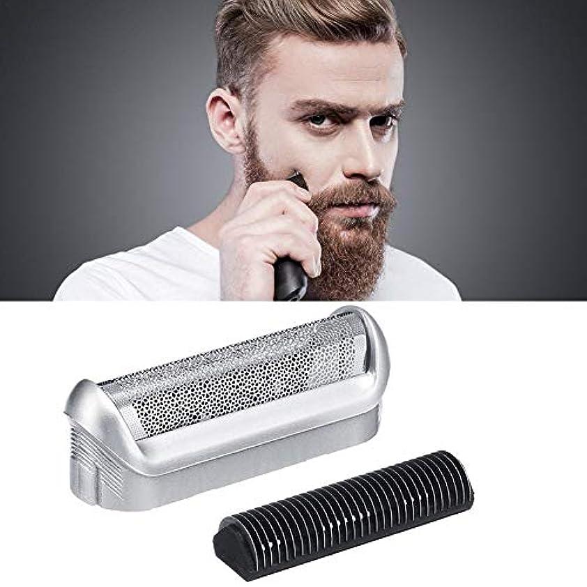権威それる創造シェーバーフォイル、P40 P50 P60 P70 P80 P90 M90s 5608 5609用シェーバーカミソリヘッドフォイルフレーム、トリム、エッジ、および任意の長さの髪を剃る