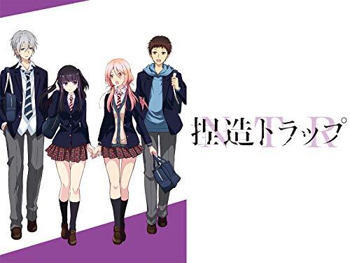 捏造トラップ-NTR- (dアニメストア)