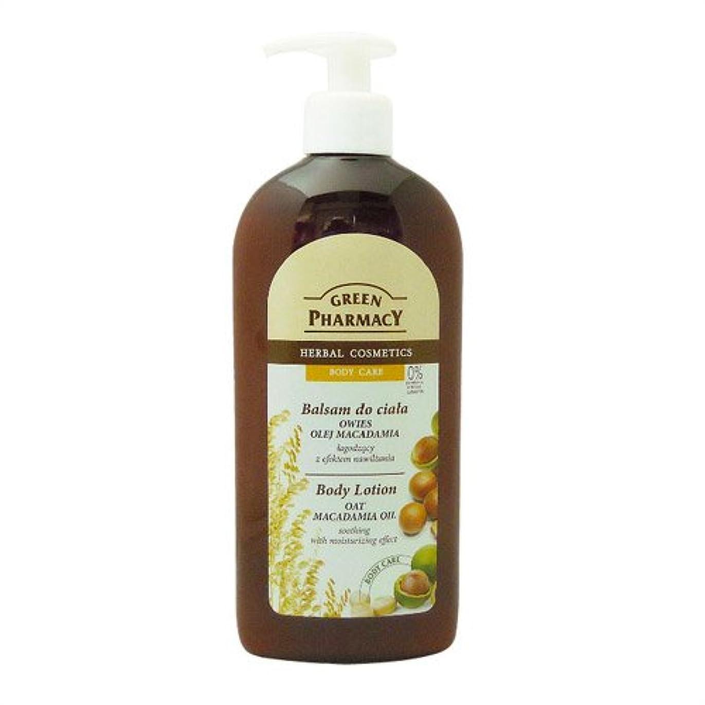 敬意印象的な令状Elfa Pharm Green Pharmacy グリーンファーマシー Body Lotion ボディローション Oat Macadamia Oil