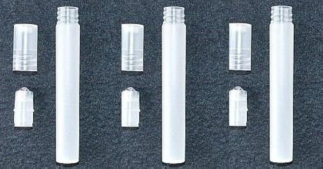 メディカル窒息させるベーリング海峡ロールオン容器3個セット