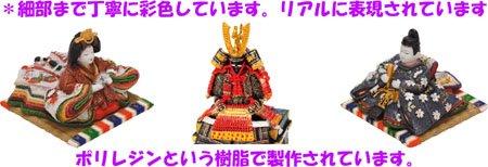3222 内裏雛瑞鳳中木製三段飾り梅(黒) | ひなまつり 雛人形 雛飾り 初節句 お祝い 記念 送料無料 ギフト プレゼント 桃の節句 |