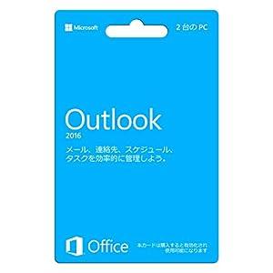 Microsoft Outlook 2016 (最新 永続版)|カード版|Windows|2台