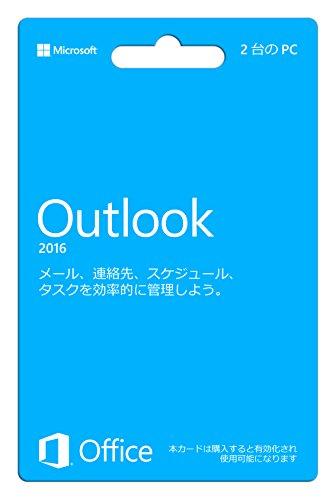 Microsoft Outlook 2016 (最新)|カード版|Win対応