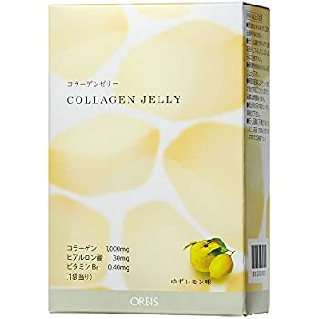 オルビス(ORBIS) コラーゲンゼリー ゆずレモン味 7~14日分(20g×14袋)