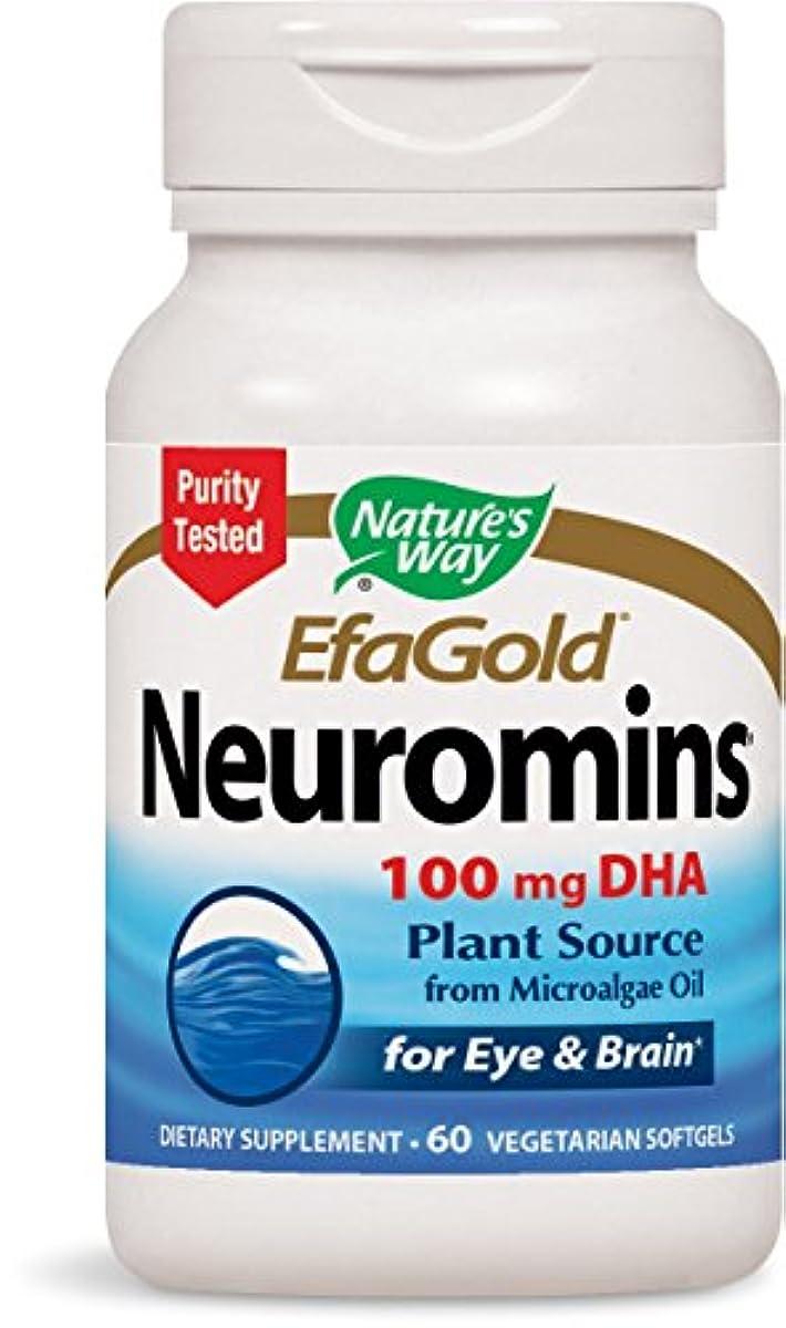 辞書宣言積極的にニューロミンDHA 60錠 海外直送品