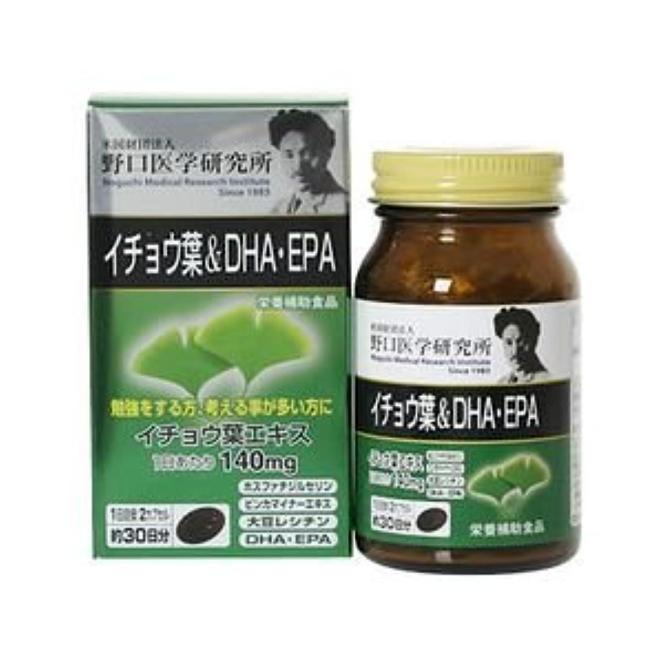 応用ビリー通信網野口医学研究所 イチョウ葉&DHA?EPA お徳な6個セット