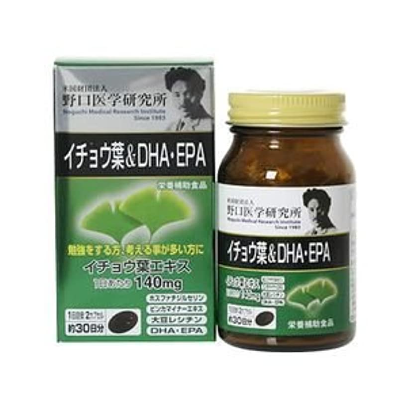チキン愛情些細な野口医学研究所 イチョウ葉&DHA?EPA お徳な6個セット