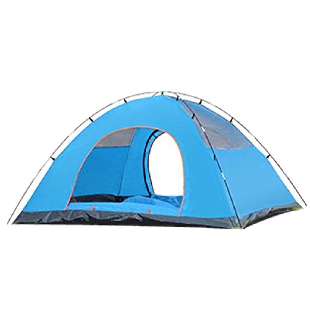 いらいらする瞑想するナラーバー携帯用ポップアップテント、 屋外の防雨テントの二重取り外し可能なキャンプテントキャンプのキャンプ (色 : 青, サイズ : 2 people single layer)