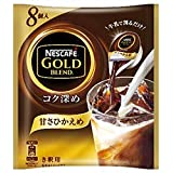 ネスレ日本 ネスカフェ ゴールドブレンド コク深め ポーション 甘さひかえめ (11g×8P)×24袋入×(2ケース)