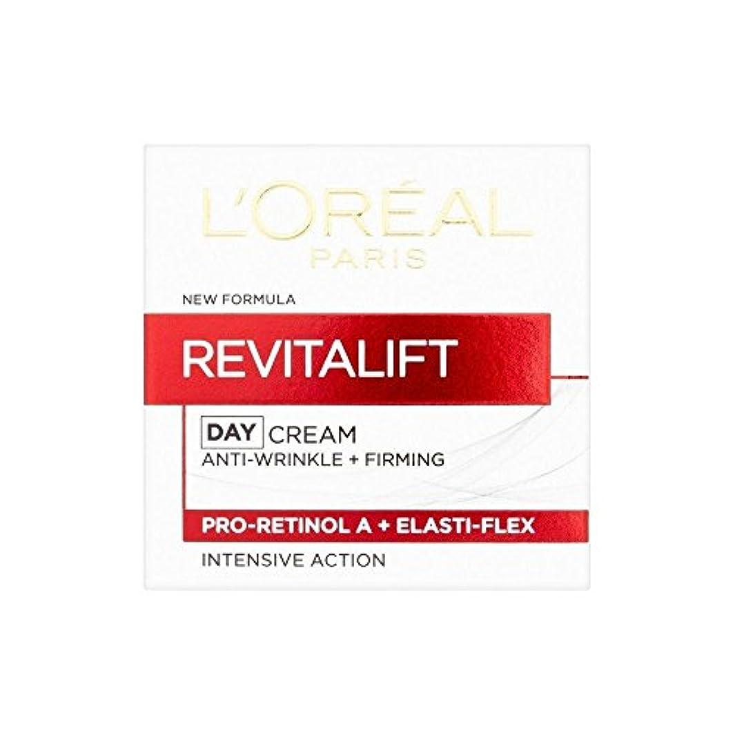 ブレーキ地下鉄経度L'Oreal Paris Dermo Expertise Revitalift Day Cream SPF15 (50ml) L'オラ?アルパリ、真皮の専門知識のrevitaliftデイクリームspf15 ( 50ミリリットル...