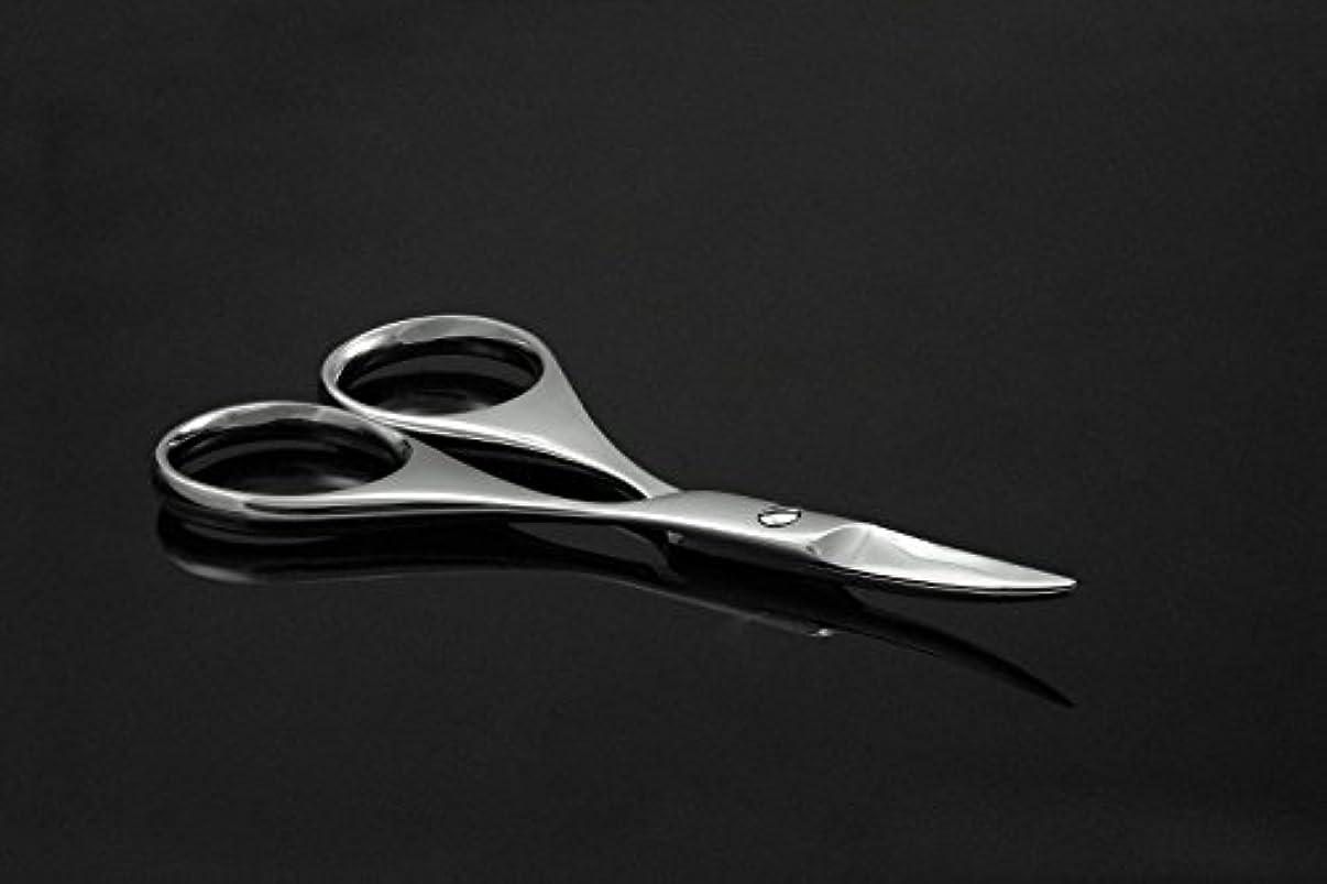 長くする法的アレンジスヴォルナ アドール 爪切りハサミ (インポート)