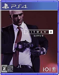ヒットマン2 - PS4