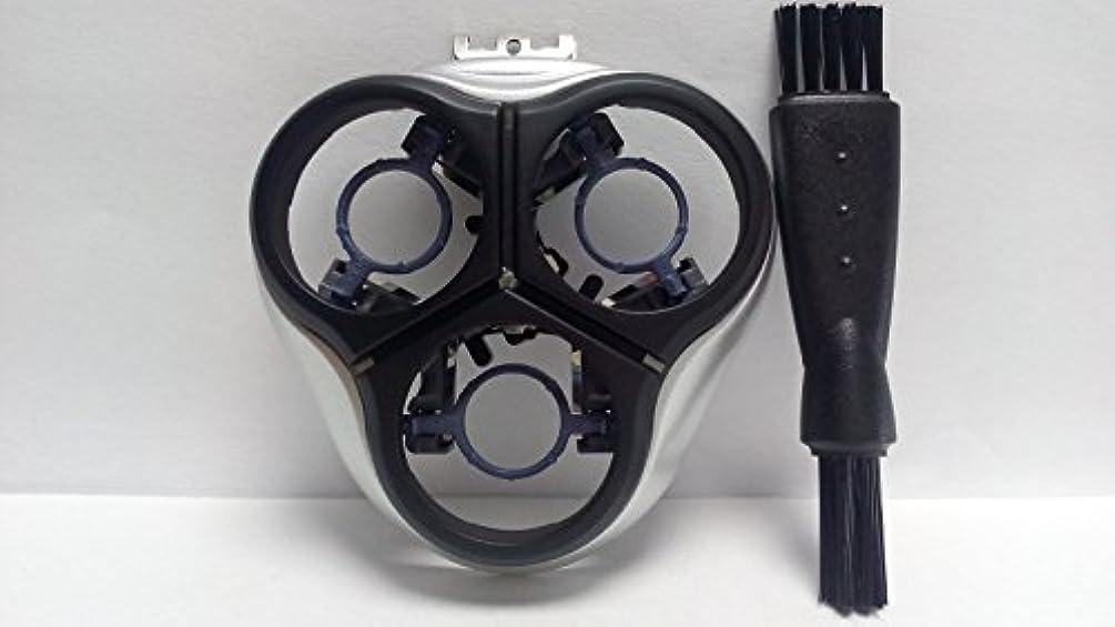離す地下武装解除シェービングカミソリヘッドフレームホルダーカバー ブレードフレーム For Philips Norelco HQ 8140XL 8150XL 8151XL 8160XL 8170XL 8175XL 8171XL HQ8174...