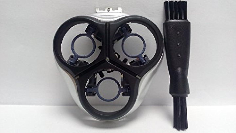 石積分食事シェービングカミソリヘッドフレームホルダーカバー ブレードフレーム For Philips Norelco HQ 8140XL 8150XL 8151XL 8160XL 8170XL 8175XL 8171XL HQ8174...