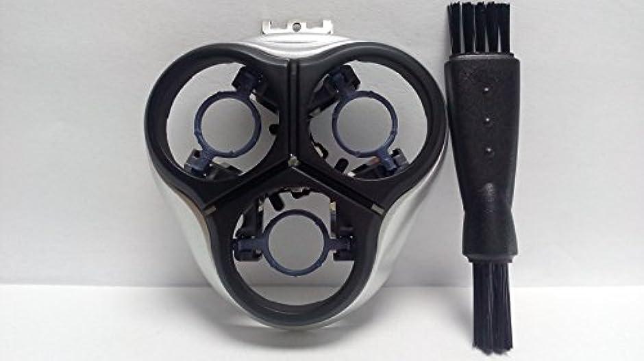 シェービングカミソリヘッドフレームホルダーカバー ブレードフレーム For Philips Norelco HQ 8140XL 8150XL 8151XL 8160XL 8170XL 8175XL 8171XL HQ8174...