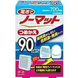 【アース製薬】電池でノーマット 90日用 つめかえ ×20個セット