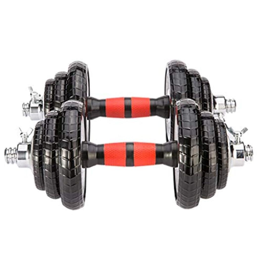 是正するフィードオン液体ヨガダンベル ポータブルボックス付ダンベルフィットネス機器家庭用電気めっきダンベルバーベルセットの取り外し可能なトレーニング ダンベルカバー (サイズ : 15kg(7.5kg*2))