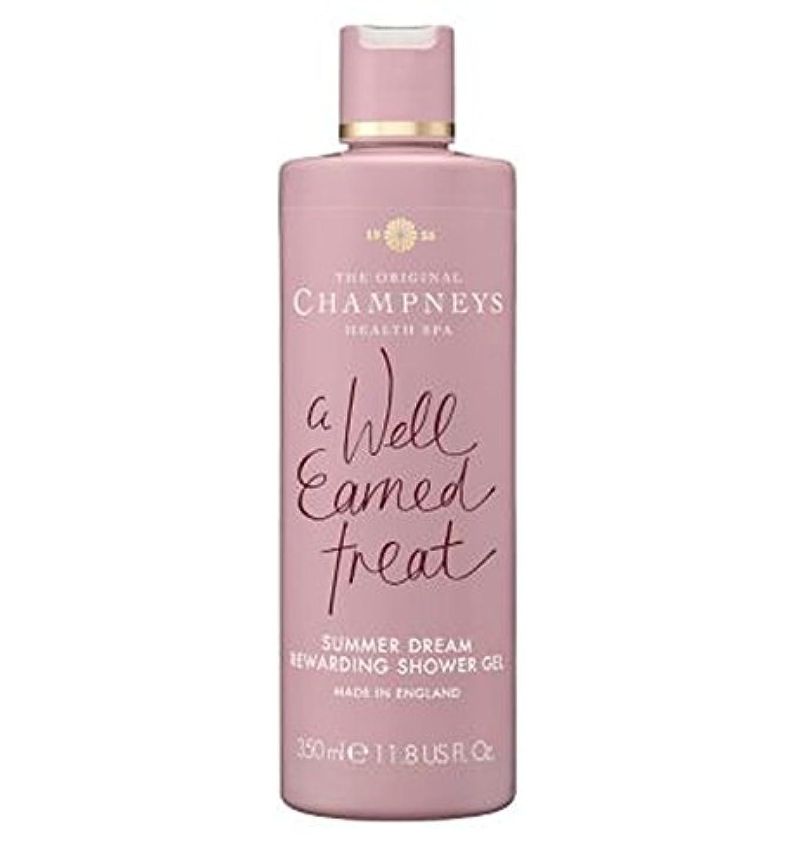 罰振る舞う接続詞Champneys Summer Dream Rewarding Shower Gel 350ml - チャンプニーズの夏の夢やりがいのシャワージェル350ミリリットル (Champneys) [並行輸入品]