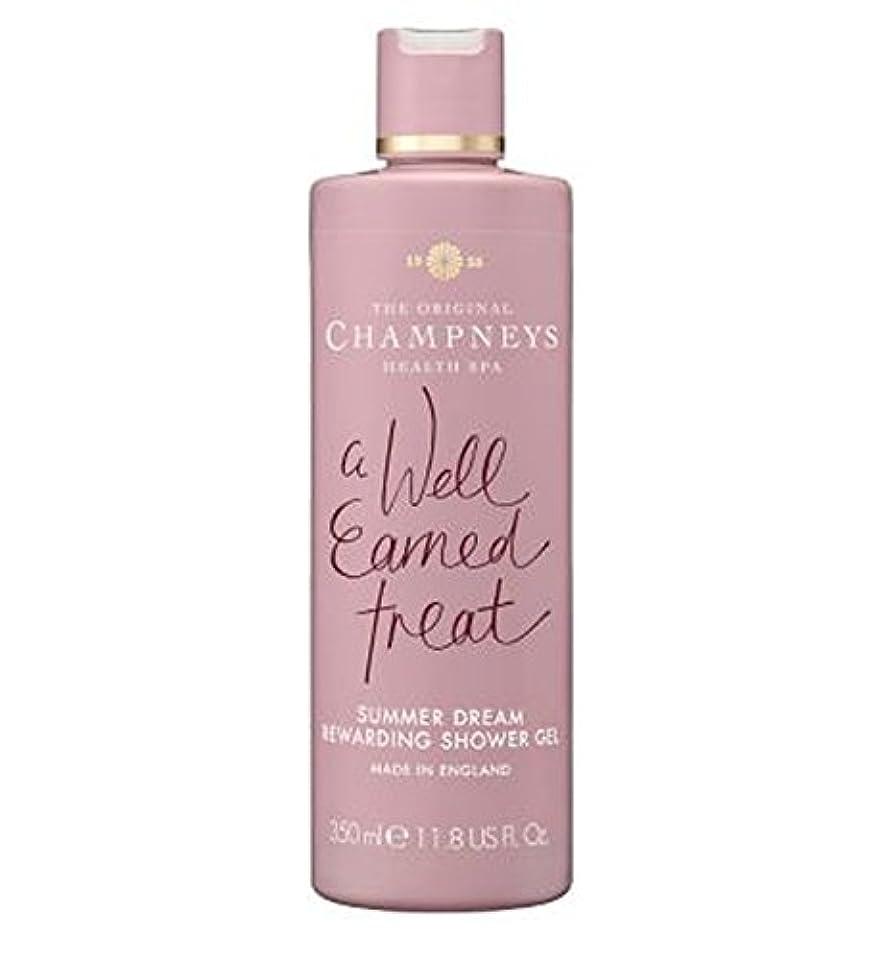 入場料カートン一次チャンプニーズの夏の夢やりがいのシャワージェル350ミリリットル (Champneys) (x2) - Champneys Summer Dream Rewarding Shower Gel 350ml (Pack of...