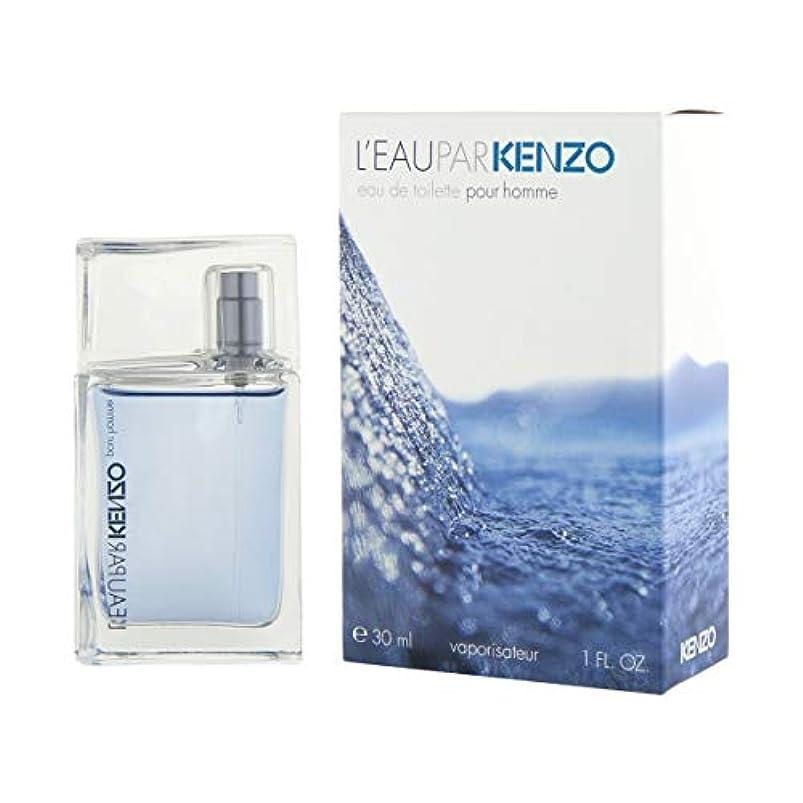 我慢する個人的な居心地の良いケンゾー ローパケンゾー プールオム オードトワレ EDT 30mL 香水