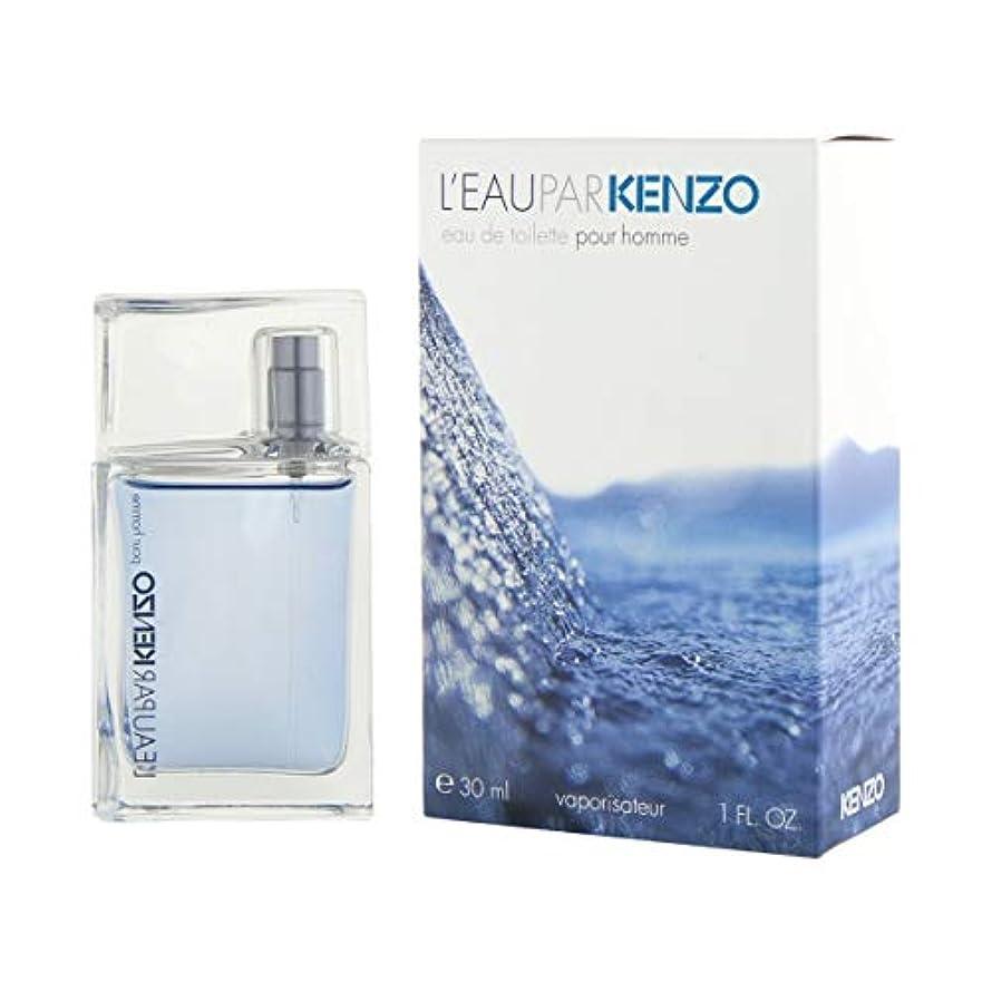 移植線形オーバーフローケンゾー ローパケンゾー プールオム オードトワレ EDT 30mL 香水