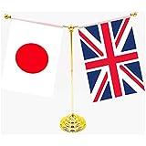 日本国旗(21×14cm) 英国国旗 ゴールド台付【令和日本が好きになるカレンダー付データ版】 国旗変更可日本、ベトナム、タイ、アメリカ、韓国、フィリピン、インドネシア、マレーシア、英国、ブラジル 【日本が好きになるカレンダー付データ版】