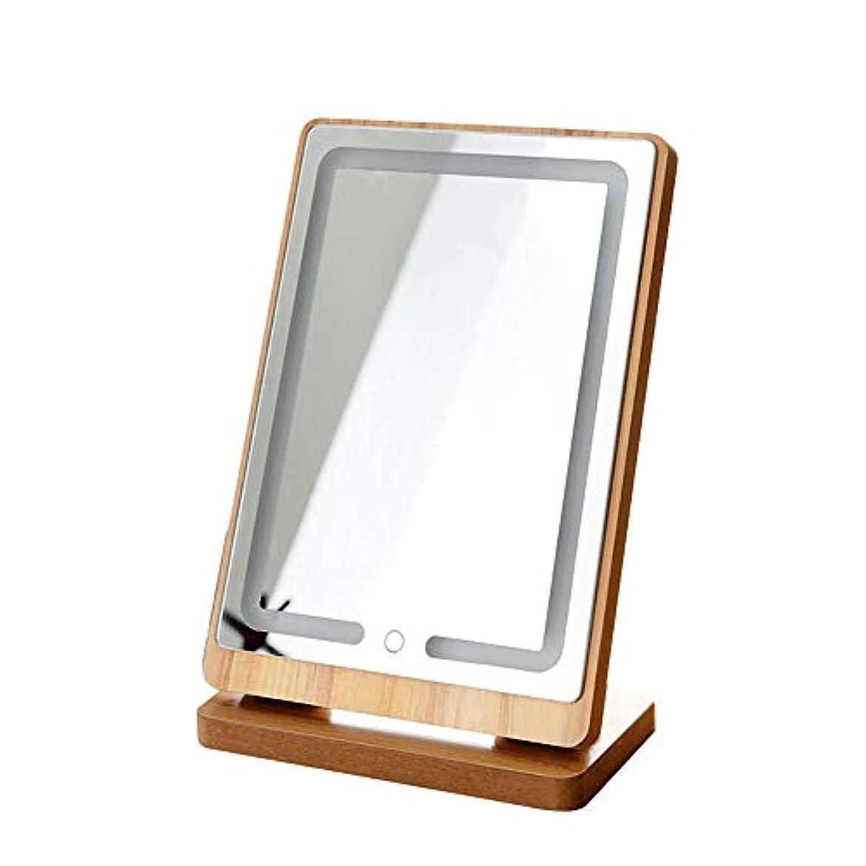 精査反逆者印象派化粧鏡は充電式シングルミラー自立型ポータブルミラーを主導