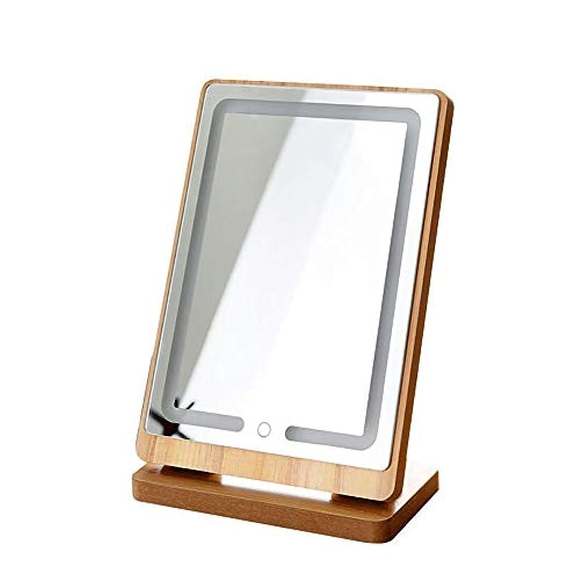 打ち負かすパンツ近傍化粧鏡は充電式シングルミラー自立型ポータブルミラーを主導