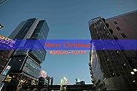 【クリスマスポストカードAIR】「Merry Christmas!あなたにメリークリスマス」渋谷の夜景文字入りポストカード葉書