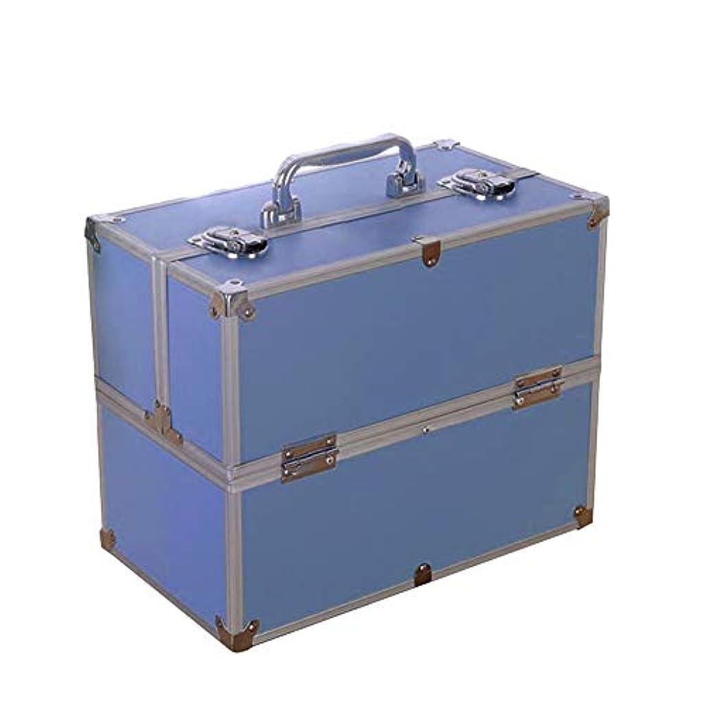 レンジ永久リッチMCTECH トレンチケース メイクボックス コスメボックス プロ仕様 オシャレ 軽量 ハードシェル アルミフレーム カギ付き 多種機能 大容量収納 ブルー
