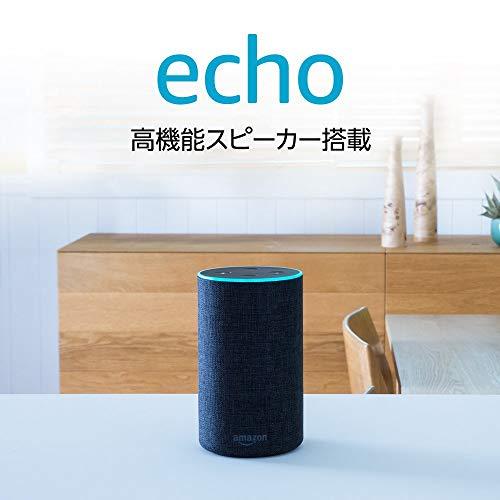 『Echo 第2世代 - スマートスピーカー with Alexa、チャコール』の4枚目の画像