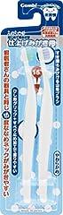 【日本製】コンビ Combi テテオ teteo はじめて歯みがき 仕上げみがき用 (歯の本数の目安:1本~) 15度ななめネック